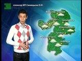 Прогноз погоды на 24, 25, 26 ноября