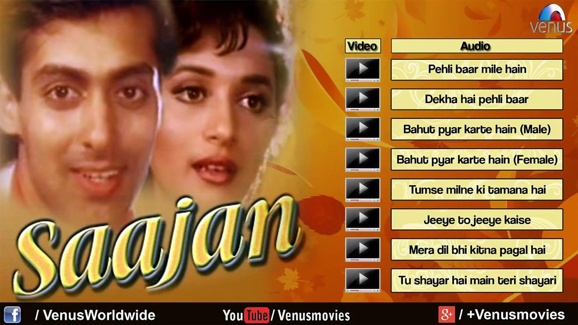 Saajan Full Songs Audio Jukebox Salman Khan, Madhuri Dixit, Sanjay Dutt -  video dailymotion