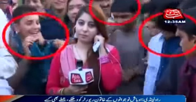 Female Reporter from Pakistan in Difficult Situation