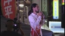 Reggae, manga e internet, las armas para captar el nuevo voto joven en Japón