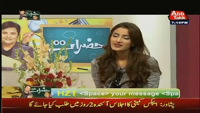 double meaning question to Mathira