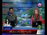 News Bulletin 03pm July 08 2016 - SuchTV