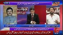 Fayaz ul Hasan Chohan Bashing Mehmood Achakzai And PMLN Minsiters - Ye Nawaz Sharif Ki Marzi Se Hoa Hai sab