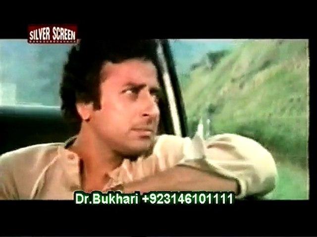 Tujhe Dil Say Laga Loon (with Original HQ Audio) Mehnaz Film Bandish