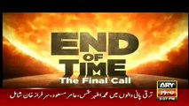 End of Time Final Call - 5 July 2016 - Episode 28 Chapter 25 with Dr. Shahid Masood Last Program End of Time