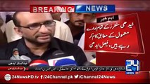 Abdul Sattar Edhi son Qutub Edhi will not be attend the funeral of Edhi Sahab