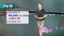날씨정보 07월 20일 05시 발표