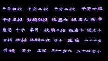 JKA Japan Karate Association Kata 21/26 Nijushiho -Shotokan Karate - 10th dan Hirokazu Kanazawa