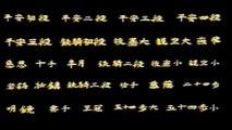 JKA Japan Karate Association - Kata 16/26 Gankaku - Shotokan Karate - 10th dan Hirokazu Kanazawa