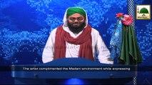 AMJAD SABRI SAHAB ON MADNI TV MUJHE DAWAT E ISLAMI SY PAYAR HAI