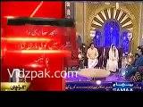 Amjad Sabri Last Kalam In Samaa Sehri Transmission - Before Shot Dead in Karachi - YouTube