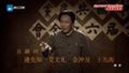【HD】2015太行山上第17集 战争军事片 唐国强、刘劲、王伍福主演