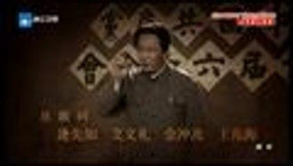 【HD】2015太行山上第19集 战争军事片 唐国强、刘劲、王伍福主演