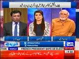 Haroon Rasheed ne ek emandar shakhs ko jab PTI ka secretary general banane ka kaha to Imran Khan ne kya kaha - Sunain Ha -