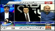 Opposition parties should not just target PM: Waseem Aftab