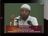 Ustadz Khalid Basalamah - Apakah ada zakat profesi dalam islam