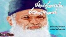 Abdul Sattar Edhi Sad Death News Karachi Pakistan & Last Wish