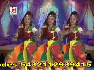 Nach Mhari Byan #Rajasthani DJ Song #Byan Kasik Nache #New Rajasthani Song 2016 #Rajasthani Junction