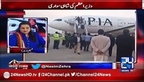 Nasim Zehra - Nasim Zehra talks on PM Nawazs king attitude