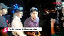 Ranbir Kapoor's special planning to get away from the media -Bollywood News