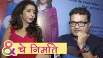 Ravi Jadhav & Krishika Lulla Together For & Jara Hatke | Marathi Movie | Trailer Out