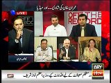 How Many Media Channels discussed other politicians marriages - Arif Hameed Bhatti bashing Govt over fake hype of Imran