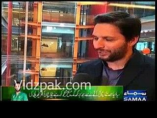 watch Main T 20 ka Sher hoon , mujhe siyasat mai aane ka shok hai :- Shahid Afridi