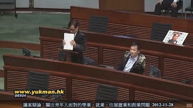 黃毓民-人本生而自由,卻處處都是枷鎖(辯論)關注青年人2012-11-28
