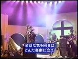 聖飢魔II - ロック・フィガロの結婚(モーツァルト)