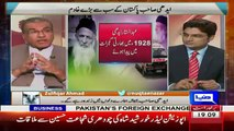Mujeeb Ur Rehman Praising Abdul Sattar Edihi In His Golden Words