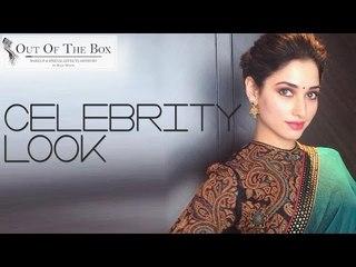 How To: Celebrity Look (Tamannaah Bhatia)