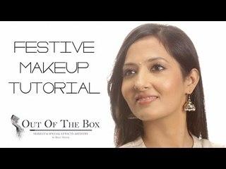 How To : Festive Makeup Tutorial