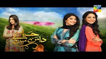 Haya Ke Daman Mein Episode 74 Promo HD Hum TV Drama 11 July 2016