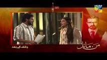 Mann Mayal Episode 25 HD Full Hum TV Drama 11 July 2016