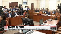 S. Korea's political parties divided over THAAD deployment