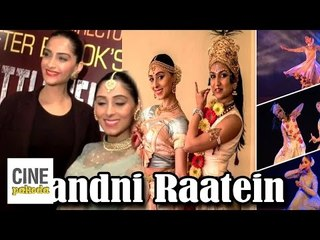 Pernia Qureshi host recital Chandni Raatein with Sonam Kapoor | CinePakoda