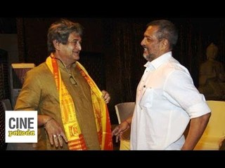 Natsamrat - Mahesh Manjrekar, Medha Manjrekar & Nana Patekar | Press Meet | CinePakoda