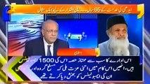 Edhi Sahab Insaniyat ke Peghambar thay - Najam Sethi paying tribute to Edhi Sahab & reveals how PCB will try to promote