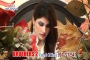 Za Ba Daryadegama Janana Nazia Iqbal Muneeba Shah Pashto New Dance Song