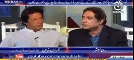 Watch Imran Khan's reply when he was asked that why did their KPK Govt not give and adverts to the print and electronic