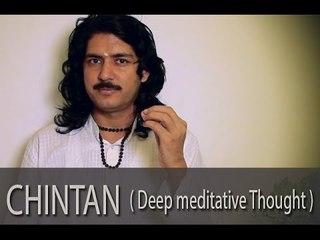 Deep Meditation - Meaning & Importance