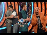 Bigg Boss 9 | Vikas Bhalla & Arvind Vegda Eliminated | 01st Nov 2015