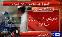 Qandeel Baloch got emotional on Imran Khan's marriage