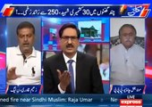 Javed Chaudhry grilled Zaeem Qadri on Govt's silence on Kashmir issue
