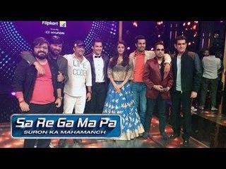 Sa Re Ga Ma Pa   Aishwariya Rai Bachchan Promotes Sarbjit On The Show