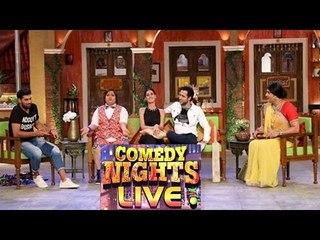 Comedy Nights Live| Emraan Hashmi,Nargis Fakri & Kunaal Roy Kapoor Promote Azhar