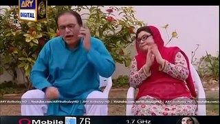 Bulbulay Drama New Ep, Eid Special -