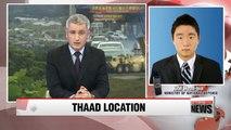 THAAD likely to be deployed to Seongju, Gyeongsangbuk-do: Sources