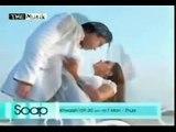 khwaish drama title song ost