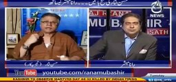 Hassan Nisar Blasts on Govt & Rulers in Harsh Words, Aaj News Mutes His Mic